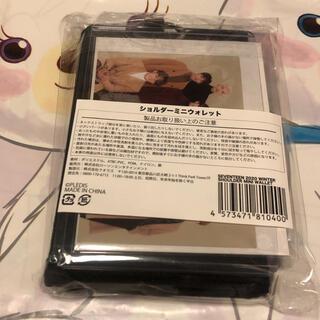 セブンティーン(SEVENTEEN)の火 ショルダーミニバック トレカ付 新品 未使用 seventeen 公式グッズ(K-POP/アジア)