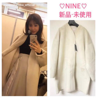 NINE - 【新品】Nine 田中 みな実 リバーシブルファーコート