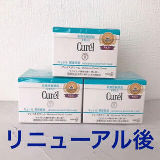 Curel - キュレル 潤浸保湿フェイスクリーム 40g 湿潤保湿 浸潤保湿Curel 花王