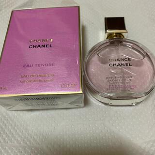 CHANEL - CHANEL チャンス オータンドゥル 美品