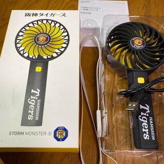 アイリバー(iriver)の阪神タイガース ハンディファン  ストームモンスター アイリバー 新品(応援グッズ)
