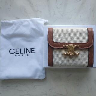 celine -  セリーヌ CELINE 財布 小銭入れ