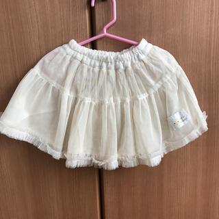 クーラクール(coeur a coeur)のクーラクール♡チュールスカート95cm(スカート)