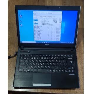 エプソン(EPSON)のEPSON Endeavor NA601E ジャンク SSD 1TB(ノートPC)
