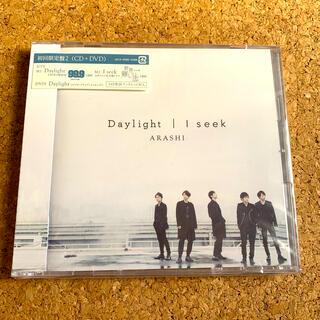 アラシ(嵐)のI seek/Daylight(初回限定盤2)(その他)