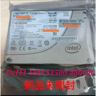 DELL - INTELインテルSSD DC S3500 Series 480GB