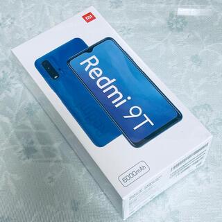 新品未開封 Xiaomi Redmi 9T SIMフリー グリーン