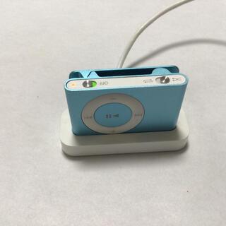 アップル(Apple)のiPod shuffle 2世代 1GB スカイブルー(ポータブルプレーヤー)