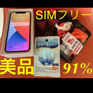 Apple - iPhone X 64 SIMフリー