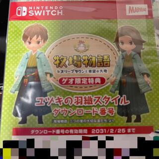 Nintendo Switch - 牧場物語オリーブタウンと希望の大地 GEO限定特典 特典のみ 新品