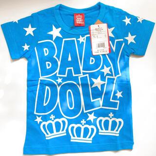 BABYDOLL - ベビードール ロゴ文字 Tシャツ 未使用品 サイズ 100cm