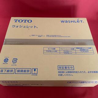 しーしーゆー様専用TOTO ウォシュレット 瞬間式 TCF8CM56 アイボリー