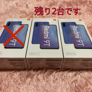 ANDROID - Xiaomi Redmi 9T Carbon Gray 3台