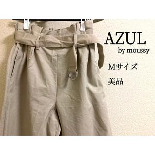アズールバイマウジー(AZUL by moussy)の【美品】AZUL ベージュ ワイドパンツ Mサイズ(カジュアルパンツ)