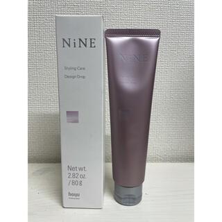ナイン(NINE)のナインデザインドロップ(ヘアワックス/ヘアクリーム)