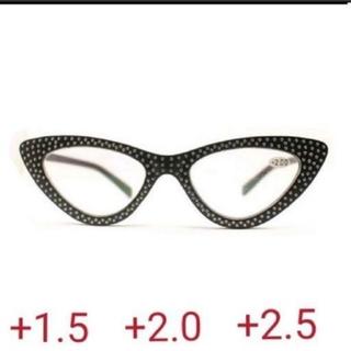 新品未使用 オシャレ 猫目ラインストーン 老眼鏡