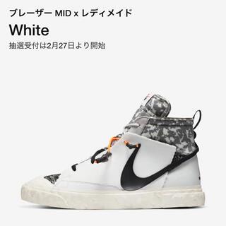NIKE - 【27.5】US9.5 Nike readymadeブレザーblazer mid