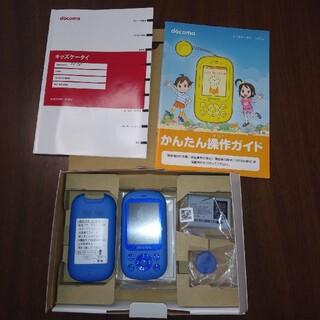 NTTdocomo - 新品未使用☆DOCOMO☆キッズ携帯☆白ロム☆F-03J6☆ブルー