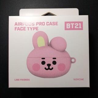 BT21 AirPodsproケース COOKY(K-POP/アジア)