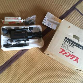 ミツビシ(三菱)の三菱 ファンタス ビデオカメラ(ビデオカメラ)