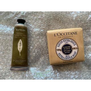 L'OCCITANE - ロクシタン ハンドクリーム&ソープ