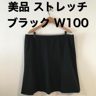 美品  大きいサイズ シンプル 美ライン♡ 膝丈スカート  27号 黒(ひざ丈スカート)