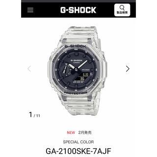 G-SHOCK - G-SHOCK ga-2100ske-7ajf