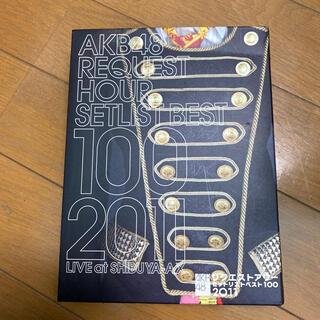 エーケービーフォーティーエイト(AKB48)のAKBリクエストアワー2011(ミュージック)