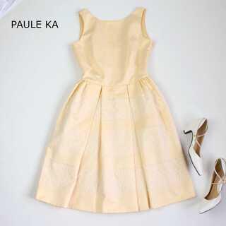 ポールカ(PAULE KA)の ポールカ★フィット&フレア ノースリーブワンピース 黄色 レース 36(S)(ひざ丈ワンピース)