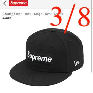 Supreme - 21ss Supreme Box Logo New Era  black
