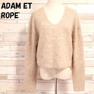Adam et Rope' - 【人気】アダムエロペ アルパカ混Vネックニット 変形ヘム サイズ38 レディース