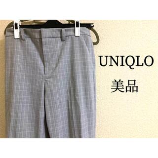 UNIQLO - 【美品】UNIQLO スラックス チェック グレー Mサイズ