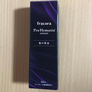 フラコラ(フラコラ)のフラコラ プロヘマチン原液 50ml(トリートメント)