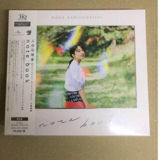上白石萌音 note book UHQCD 初回限定盤 新品未開封
