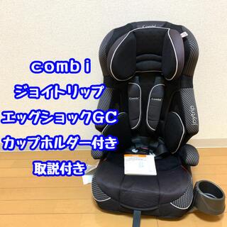 combi - 箱付き★日本育児 トラベルベストECプラス チャイルドシート ジュニアシート