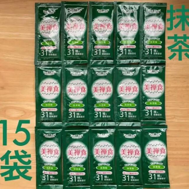 Dr.Ci Labo(ドクターシーラボ)のドクターシーラボ美禅食 抹茶味15包入り コスメ/美容のダイエット(ダイエット食品)の商品写真
