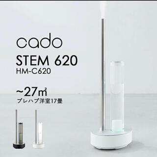 【新品!早い者勝ち】カドー cado HM-C620 ホワイト 超音波式加湿器