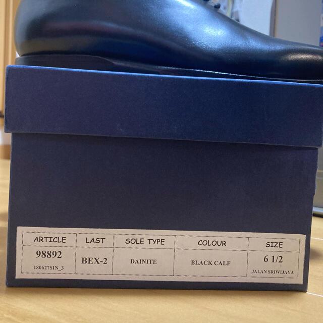 ジャランスリウァヤ ホールカット 6.5 メンズの靴/シューズ(ドレス/ビジネス)の商品写真