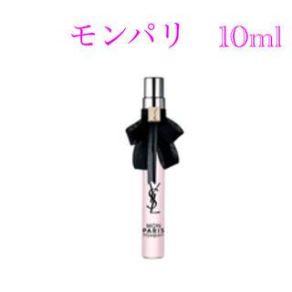 イヴサンローランボーテ(Yves Saint Laurent Beaute)のモンパリ 10ml(香水(女性用))