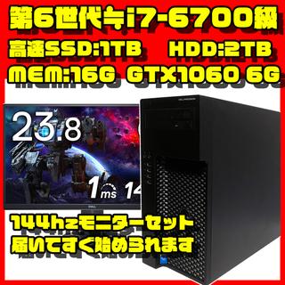 DELL - 144fps対応 メ32G SSD 1T+HDD 2T i7級 ゲーミングPC