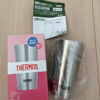 THERMOS - サーモス 真空断熱タンブラー 300ml