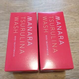 maNara - 【新品未使用】マナラ ツルリナウォッシュ 2個