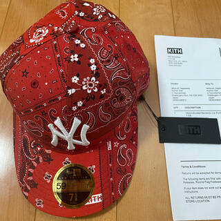 Supreme - Kith New Era Yankees Bandana Low 7 5/8