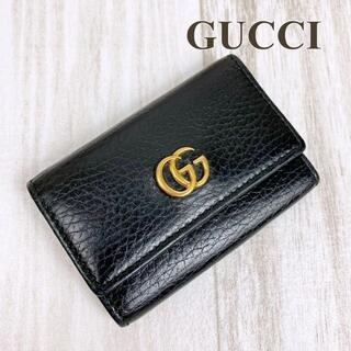 Gucci - グッチ 6連キーケース プチマーモント 456118 レザー ブラック ゴールド
