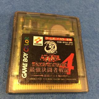 デュエルモンスターズ 最強決闘者戦記4 ゲームボーイカラー GBC(携帯用ゲームソフト)