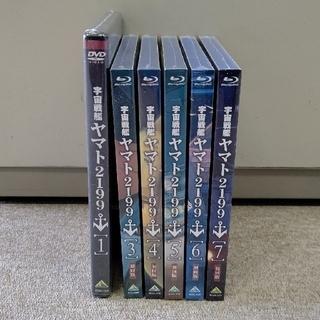 宇宙戦艦ヤマト2199  Blu-ray/DVD  セット