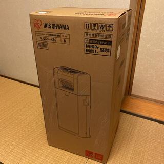 アイリスオーヤマ - アイリスオーヤマ サーキュレーター付き除湿機 8L KIJDC-K80