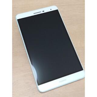 ファーウェイ(HUAWEI)のHUAWEI MediaPad T2 7.0 Pro LTE SIMフリー(タブレット)