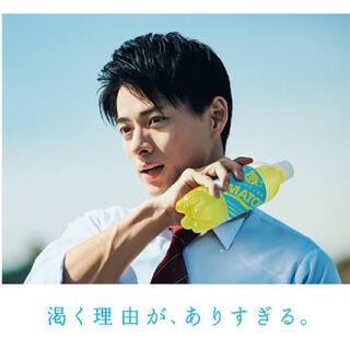 ジャニーズ(Johnny's)のKing & Prince 平野紫耀 クリアファイル(男性アイドル)