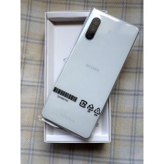 SONY - 【新品未使用】Xperia 10 II ホワイト